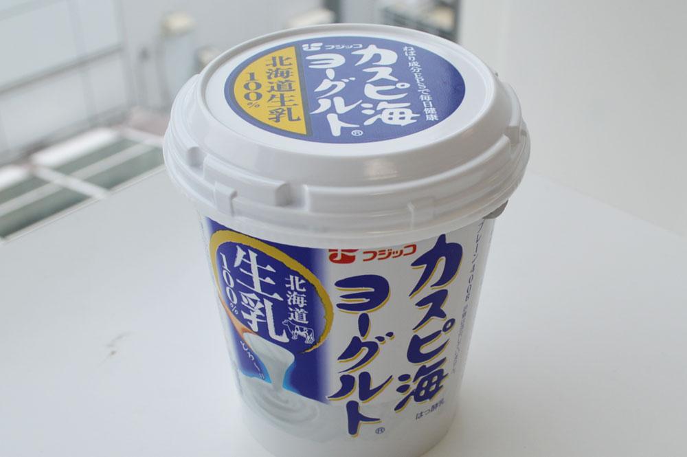 tamago (2)