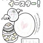 一宮0322 (1)