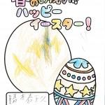 一宮0328 (1)