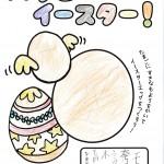 一宮0328 (2)