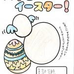 一宮0328 (3)