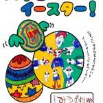 一宮0401 (3)