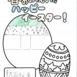 一宮0402 (2)
