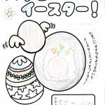 一宮0402 (7)