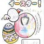 一宮0404 (19)