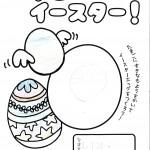 一宮0409 (2)