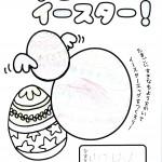 一宮0409 (3)