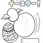 一宮0409 (4)