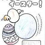 一宮0409 (5)