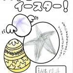 一宮0409 (6)