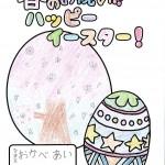 一宮0418 (8)