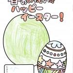 一宮3027 (1)