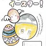 一宮3027 (11)
