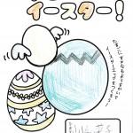 一宮3029 (1)