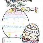 一宮3029 (7)