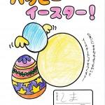 上町0407 (3)