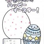 佐川0402 (6)