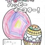 佐川0404 (11)