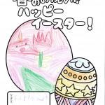 佐川0404 (12)