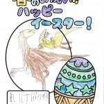 佐川0404 (5)