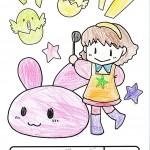 佐川0404 (6)