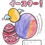 佐川0404 (8)