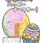 佐川0407 (1)