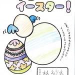 佐川0407 (2)