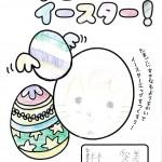 佐川0407 (3)
