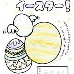 佐川0407 (5)