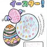 佐川0407 (6)