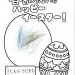佐川0407 (7)