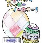佐川0407 (8)