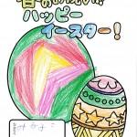 佐川0407 (9)