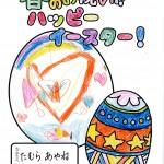佐川0411 (1)