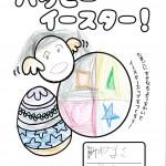 佐川0411 (10)