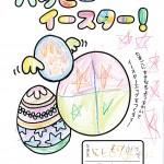佐川0411 (13)