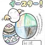 佐川0411 (14)