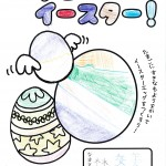 佐川0411 (16)