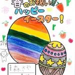 佐川0411 (22)