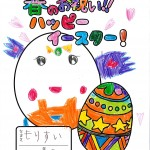 佐川0411 (23)