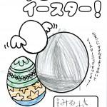 佐川0411 (31)