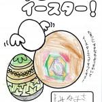 佐川0411 (32)