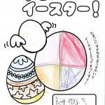 佐川0411 (33)