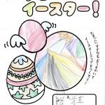 佐川0411 (35)