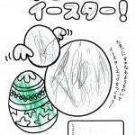 佐川0411 (36)