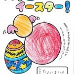 佐川0411 (37)