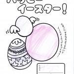 佐川0411 (7)