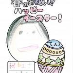 佐川0411 (8)