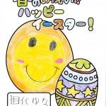 佐川0414 (2)